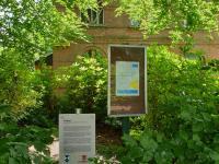 Synagoge Heide